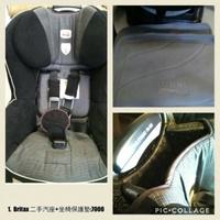 二手Britax 70G3 汽車座椅