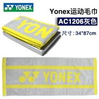 YONEX Yonex Sports Towel AC1204 1207 1208 705EX AC1206CR 1203