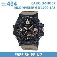 Casio G-Shock Mudmaster GG1000-1A5 Men's Watch / GG-1000-1A5 / GG10001A5