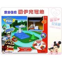 麗嬰兒童玩具館~充電站遊戲組/波力/救援小英雄/內附一台羅伊電動車