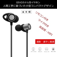 GEVO Audio Sport-Fi Gv3 Noise Isolating In-Ear Headphones with Build-in Mic