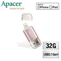 Apacer宇瞻 AH190 32GB Lightning/USB 3.1雙介面OTG高速隨身碟_活動香檳金