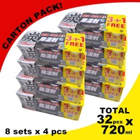 Golden Rooster Charcoal Dehumidifiers 720ml (Bulk Purchase Price!)