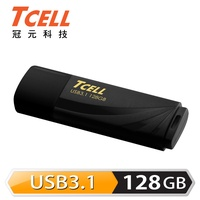 TCELL 冠元-USB3.1 128GB 無印風隨身碟 (俐落黑)