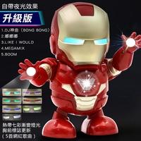 【AROM趣味】 鋼鐵人 會跳舞的鋼鐵人 跳舞機器人 會唱歌的鋼鐵人 美國隊長機器 電動鋼鐵人 發光鋼鐵人