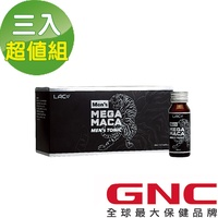 【GNC 超值三入組】LAC 活力瑪卡飲 10瓶/盒(瑪卡/L-精胺酸/刺五加) x3入
