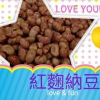 聖龍一番豆,一番籽~ 養生紅鞠納豆   特價4包500元  口味皆可混搭~ 低溫烘焙非油炸健康養生   皆足300公克