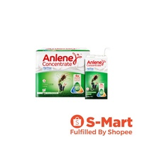 Anlene Concentrate UHT Milk Fat Free with Collagen 125ml, Pack of 4
