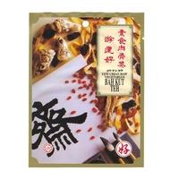【馬來西亞游建好】素食肉骨茶(5包入純素)