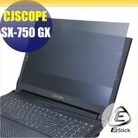 【Ezstick】CJSCOPE SX-750 SX-750GX 筆記型電腦防窺保護片 ( 防窺片 )