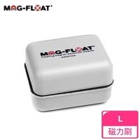【荷蘭MAG-FLOAT】浮力磁鐵魚缸清潔刷(L)
