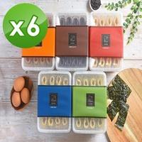 【六月初一】8結蛋捲五種口味原味/芝麻/巧克力/咖啡/海苔任選分享盒六入組(台中蛋捲八結蛋捲 伴手禮)