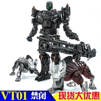 【精品】visual toys變形玩具金剛 電影VT01 修正KO版 UT禁閉 雙狗MP比例