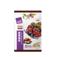 【Taiwan】 Mixed Nuts Leisure Food Healthy Snacks With Low Fat Without A Variety Of Flavors