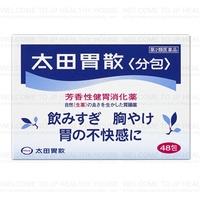 Ohta太田胃散 48包