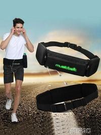 腰包 跑步手機腰包男戶外多功能運動健身貼身水壺腰包女新款時尚 榮耀3c