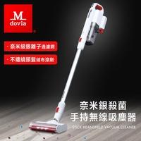 Mdovia 手持靜音 強力除塵蹣 奈米銀殺菌濾網 手持無線吸塵器 現貨 免運費 24H出貨