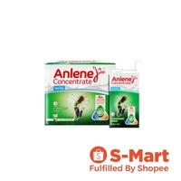 Anlene Concentrate UHT Milk Vanilla 125ml, Pack of 4