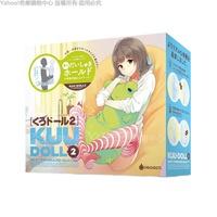 日本EXE KUU DOLL 2 就是要抱緊你 充氣娃娃二代 動漫抱枕充氣娃娃(快速到貨)