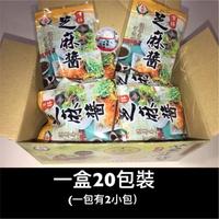 👍義香涼拌芝麻醬包👉ㄧ盒裝🎁夏季必備