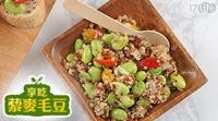 【食在鮮味】享吃藜麥毛豆200g/包
