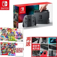 任天堂Switch主機-電光藍&紅+遊戲片任選一片-加贈玻璃保貼+防塵豪華組