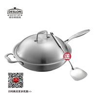 DESLON paintcoat non-stick wok Electromagnetic Stove fumes wok stainless steel wok