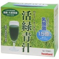 Iwatani Sangyo Active Lily Blue Juice 30 caps [FREE EMS]