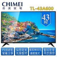 【CHIMEI 奇美】43吋Full HD低藍光液晶顯示器(TL-43A600)