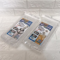 皇家製冰盒K2029/K2028【單入附蓋】皇家大塊製冰盒皇家小塊製冰盒長方型冰塊盒方型製冰器