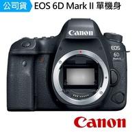 【Canon】EOS 6D Mark II BODY 6DII 6D2 單機身(公司貨)