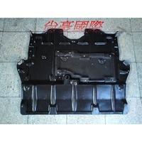 LEXUS GS350 GS430 GS460 GS450H 06-11 全新 引擎下護板