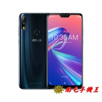 〝南屯手機王〞ASUS Zenfone Max Pro M2 ZB631KL 4G / 128GB【宅配免運費】