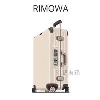 |R.這有箱|RIMOWA limbo 奶油白 26/29/30/32吋 E-tag
