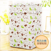 Rong Xiang Washing Machine Cover Waterproof Sun-resistant Impeller Panasonic Haier Sanyo Midea Littleswan with Dust Cover