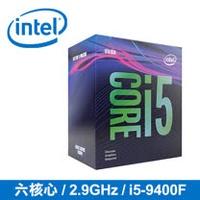 Intel  Core I5-9400F 中央處理器 (6核/6緒)
