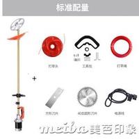 無刷電動割草機小型打草機割灌機收割稻機充電式多功能家用除草機QM