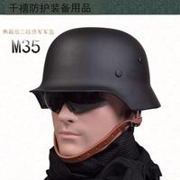 機車安全帽全鋼打造二戰德軍m35鋼盔igo【首爾先生】