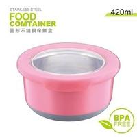 【佳工坊】304不鏽鋼附蓋保鮮隔熱碗(420ml)-粉紅色