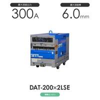 Denyo Denyo DAT-200×2LSE DAT200×2LSE特殊的引擎電焊機適用焊條:直徑2.0-6.0mm MONOTOOL