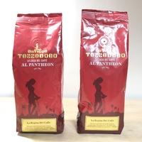(現貨)義大利金杯女王咖啡豆