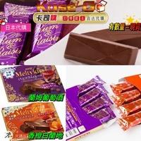 【Kase'GO】Meiji 日本 明治 Melty Kiss 巧克力棒 洋酒巧克力棒 蘭姆葡萄酒 香橙白蘭地 60g