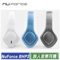 NuForce BHP2 折疊式藍牙耳機 (青空藍/炫彩白/鈦金灰)