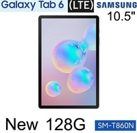 Samsung Galaxy Tab S6 10.5 inch 128G SM-T865NZADKOO Android 9.0 pie Super AM-OLED LTE Mountain gray