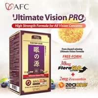 [2 for $113] [No 1 Eye Supplement] AFC Ultimate Vision PRO 30mg FloraGLO Lutein AMD