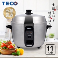 【TECO東元】11人份全不鏽鋼電鍋 YC1102CB