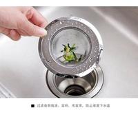 ☆不鏽鋼水槽濾網  廚房浴室排水口 濾網 大中小☆ (滿600免運)