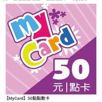 92折 mycard 30 50 90