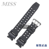 MISS·實拍  CASIO卡西歐原裝正品G-9200/GW-9200黑色啞光樹脂錶帶/錶鍊配件