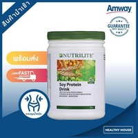 Amway Soy Protein โปรตีนให้กรดอะมิโนจำเป็นครบถ้วน ไม่มีส่วนผสมของแลคโตส โปรตีนแอมเวย์ Protein Amway (สินค้านำเข้าจากมาเลย์)